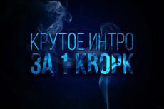 Сделаю оформление групп в социальных сетях или каналов 60 - kwork.ru
