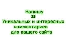 900 вечных трастовых ссылок с тИЦ от 10 + отчет 24 - kwork.ru
