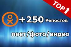 200 реальных подписчиков Telegram. Не боты 14 - kwork.ru