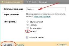 Создам сайт на WP 4 - kwork.ru