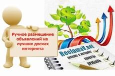 Создам 100 ящиков yandex почты 8 - kwork.ru