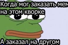 Ваше сообщение на ... 36 - kwork.ru
