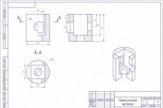 Сделаю модель в solidworks или NX, Компас 3D 36 - kwork.ru