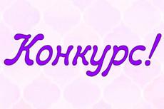 Создам для вашей  рекламы GIF  картинку из любого вашего видео 4 - kwork.ru