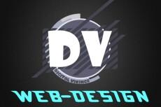 Создам сайт на PrestaShop 4 - kwork.ru