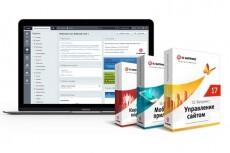 Разработка сайтов на Битрикс, OpenCart, WordPress 5 - kwork.ru