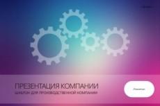 Переведу текст с немецкого языка на русский 3 - kwork.ru