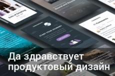 Маркетинговая подготовка ВКонтакте 15 - kwork.ru
