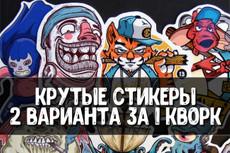 Сделаю титульную страницу к рефератам и презентациям 16 - kwork.ru