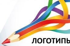 Лого для вашего сайта, компании, услуг 17 - kwork.ru