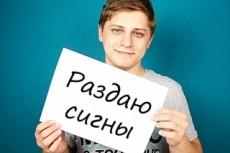 Ваше сообщение на ... 32 - kwork.ru