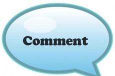 Напишу 10 комментариев к Вашим статьям, на сайте или форуме 10 - kwork.ru