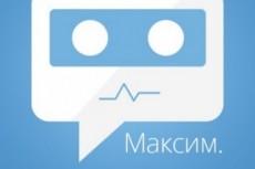 Сделаю шапку, обложку для группы ВКонтакте 20 - kwork.ru