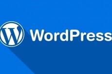 Установлю и настрою движок интернет-магазина WooCommerce 6 - kwork.ru