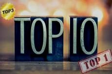 Трафик с 100+ форумов - из комментариев, постов, топиков. Статья 2000+ 6 - kwork.ru