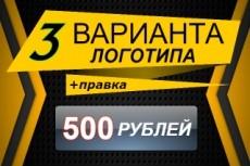 Красивая шапка для Вашего сайта 25 - kwork.ru