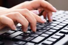 Разошлю Ваш текст на email адреса 3 - kwork.ru