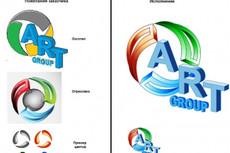Логотип в векторе по вашему эскизу 47 - kwork.ru