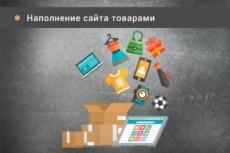 Редактирование текстов 16 - kwork.ru
