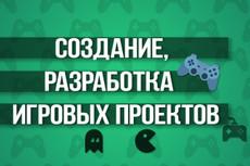 Создам игровой проект Role Play 8 - kwork.ru