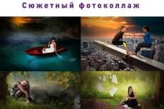Разработаю дизайн листовки, флаера за 2 дня 28 - kwork.ru
