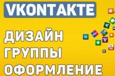 Разработаю наружную рекламу 24 - kwork.ru