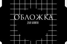 Аватар 19 - kwork.ru