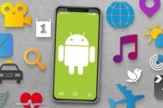 Опубликую ваше мобильное приложение 16 - kwork.ru