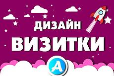 Логотип по вашему эскизу, наброску или идее 71 - kwork.ru