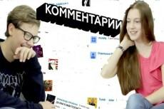 Наполню ваш форум 20 - kwork.ru
