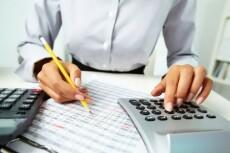 Выбор системы налогообложения ЕНВД или Патент 10 - kwork.ru