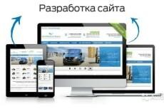Запись телепередач с эфира 8 - kwork.ru