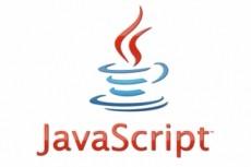 PHP, JS, JQuery скрипты 6 - kwork.ru