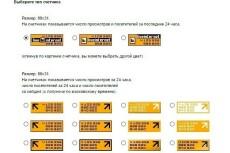 Установка google, яндекс карты для вашего сайта 5 - kwork.ru