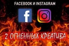 Нарисую 12 иконок 92 - kwork.ru