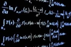 Квалифицированный репетитор по математике, с многолетним опытом работы 13 - kwork.ru