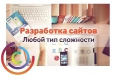 Установлю Ваше мобильное приложение в Google Play 22 - kwork.ru