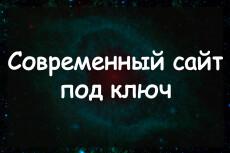 Качественный лого по вашему рисунку. Ваш логотип в векторе 23 - kwork.ru