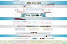 Подберу доменное имя для сайта 19 - kwork.ru