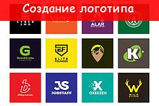 Лендинг в Instagram 22 - kwork.ru