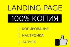 Подберу домен и хостинг 28 - kwork.ru