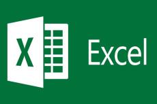 Напишу макрос для Excel 90 - kwork.ru