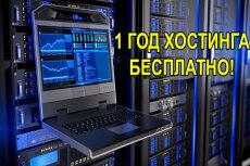 Установка на хостинг движков Wordpress, Modx, Opencart и другое 10 - kwork.ru