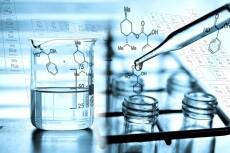 Помогу решить несколько школьных задач по химии 5 - kwork.ru
