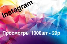 Рерайт Вашего текста, грамотно 11 - kwork.ru