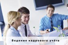 Подготовлю нулевую отчетность для ИП 18 - kwork.ru