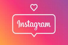 3000 Качественных Подписчиков Instagram плюс Лайки 8 - kwork.ru