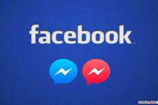 Подписчики в паблик Facebook с фильтрами. Не группа. Гарантия 5 - kwork.ru