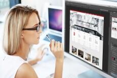 Специалист по интернет рекламе в РСЯ 6 - kwork.ru
