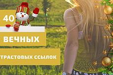 E-MAIL БАЗЫ адресов - 20000000 контактов + 10000000 в подарок 25 - kwork.ru